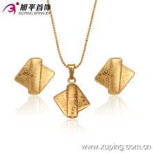 63074 Xuping newest gold plated jewelry sets with delicate fashion charms pendant