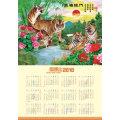 Impresión personalizada 2016 calendario de pared lenticular 3D