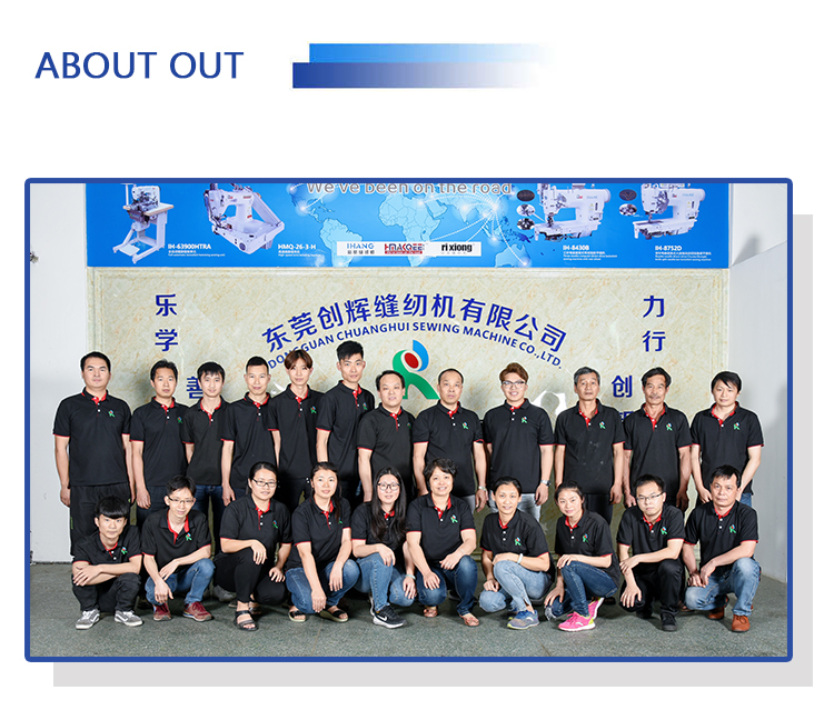 professional jeans sewing machine factory