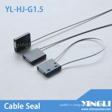 Безопасности кабель печать для логистической запечатывания коробки (ил-ГП-Г1.5)