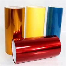Película de revestimento de liberação de óleo de silicone PET retardante de chama