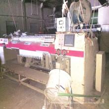 Распылительная машина Tsudakoma HS40 б / у