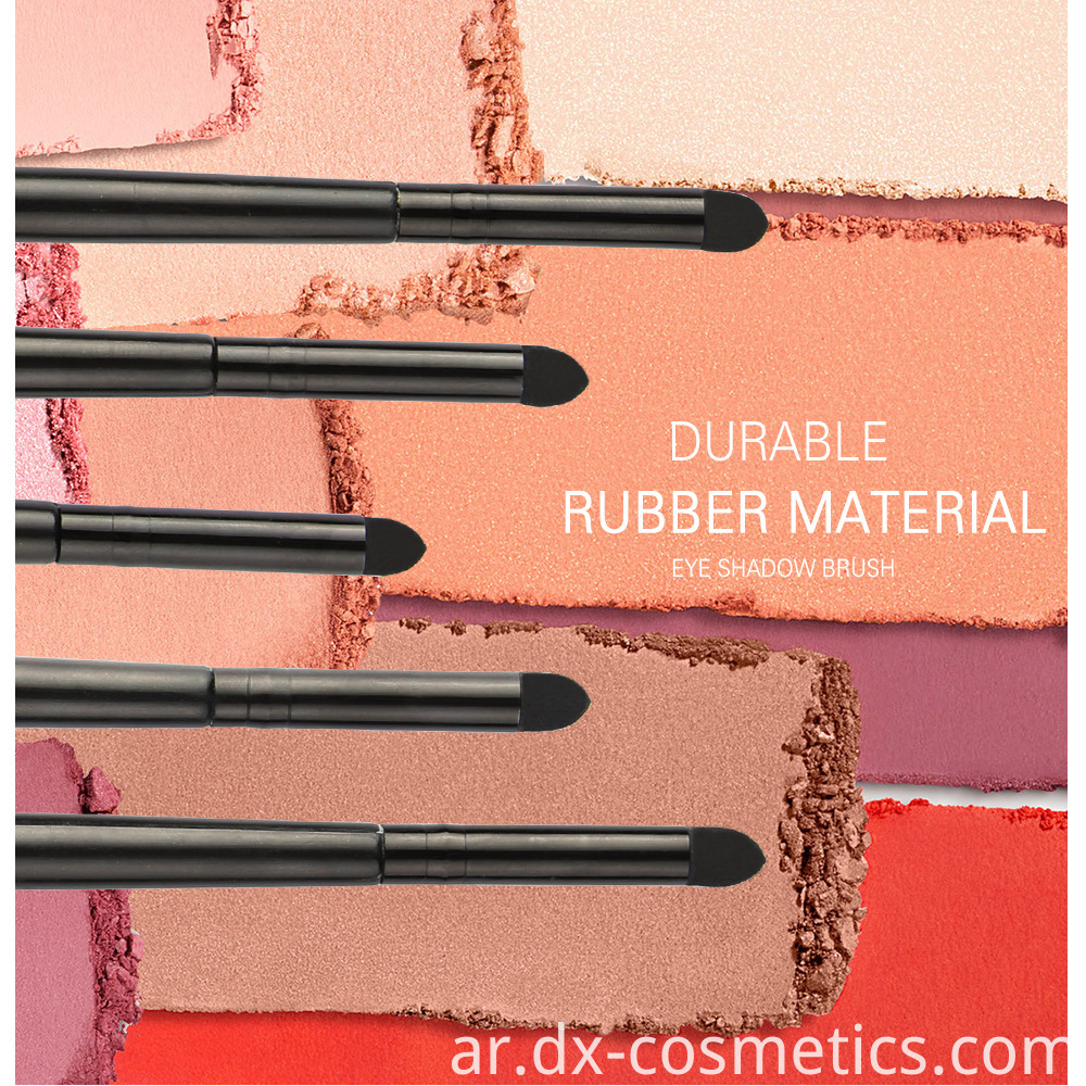 5 Piece Double Head Eye Makeup Brushes 2