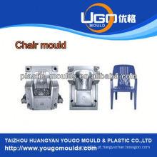 Molde de cadeira de plástico para molde de cadeira de plástico de alta precisão