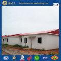 Steel Structure Villa / Prefab Steel Structure Maisons pour la vie (SSH-14509)