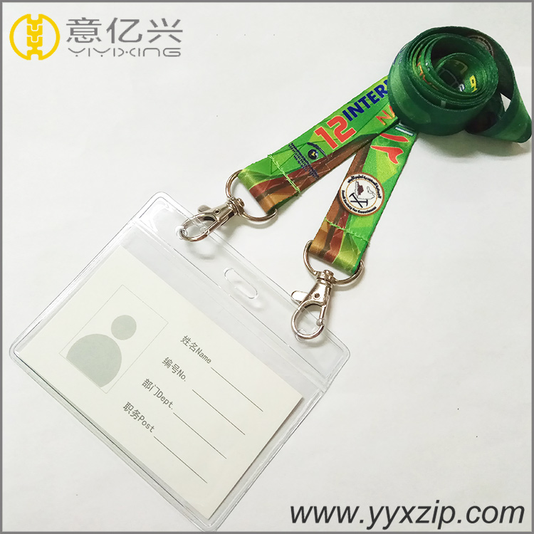 Custom Printed Badge Lanyard