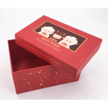 Jual Hot Red Paper Luxury Gift Box