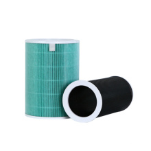 H13 Hepa Filter Air Purifier Filter Replacement Cylindrical Filter for Xiaomi