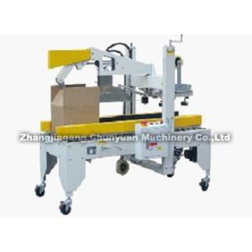 Автоматическая сложенный картон упаковочные машины