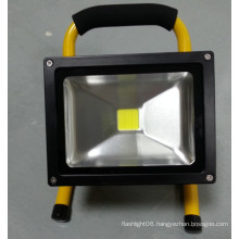 220V 50W 8800mAh Rechargeable Floodlight