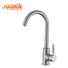 New arrival nickle brushed single lever handle kitchen sink mixer faucet