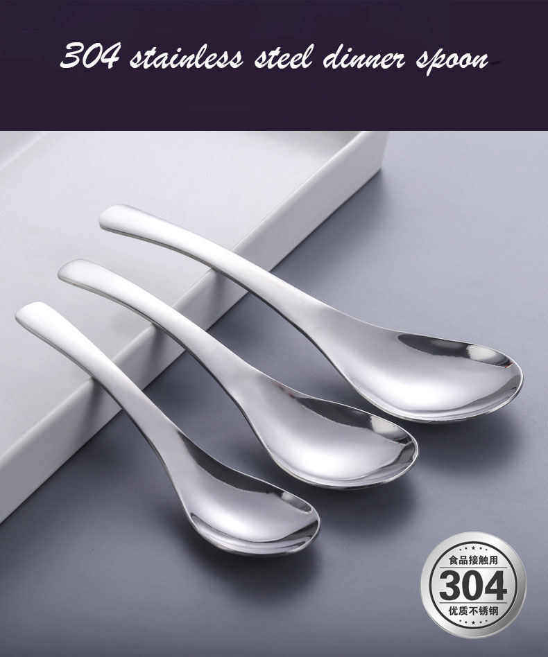 Stainless Steel Scraping Spoon
