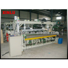 cotton towel weaving machine