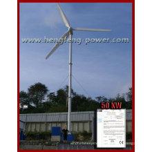 5KW wind turbine generator Touch screen interface