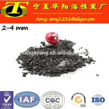 75%-85% Fixed carbon anthracite coal filter media for water treatment