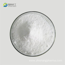 Food additives beta cyclodextrin price 7585-39-9