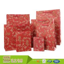 Wholesale Cheap Free Sample Fancy Gift Packaging Logo Printed Raw Material Kraft Paper Bag India
