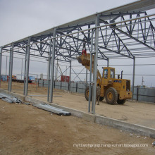 ISO Certificate Structural Steel Building