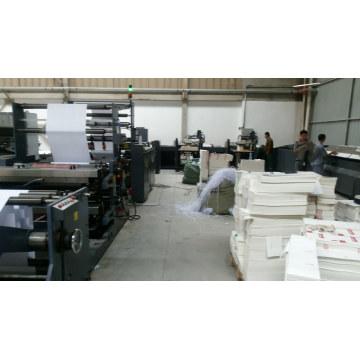Machine de fabrication d'ordinateur portable Bing de colle à machine entièrement automatique (LDGNB760)