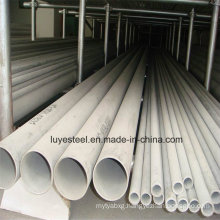 Nickel Alloy Tube Inonel Alloy 690 Stainless Steel Pipe