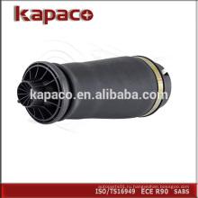 Комплект ремонта заднего амортизатора1643200625 / 1643200225/1643200425/1643200829/1643200925 для Mercedes-benz (W164) ML-CLASS 2006-2010