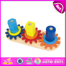 2014 New Wooden Kids Gear Toy, Popualr Cute Mini Wooden Kids Gear Toy, Hot Sale Lovely Wooden Kids Gear Toy W13e040