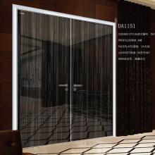 Interior Wood Entry Door