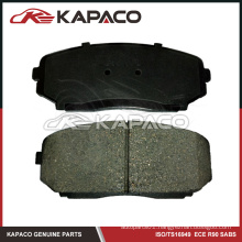 Brake Pad Set for FORD Edge LINCOLN MKX MAZDA CX-7 D1258 L2Y6-33-23Z