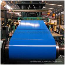 0,23-1,0 мм TSGCC / TDX51D + Z ASTM, BS, DIN, GB, JIS Стандартная окрашенная оцинкованная стальная катушка