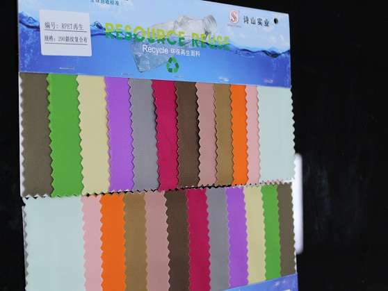 hot selling 290 twill compound fabric