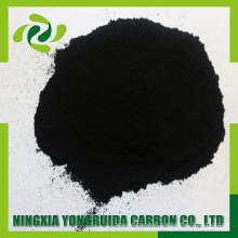 Nut shell powdered activated carbon for food Medicine Alcohol