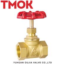 DN15 brass chrome plated stop valve