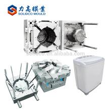 Custom Durable Washing Machine plastic mould manufacturers