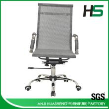 Tipos ergonómicos de alta calidad de silla de oficina