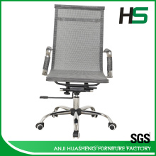 Tipos ergonômicos de alta qualidade de cadeira de escritório de alta qualidade