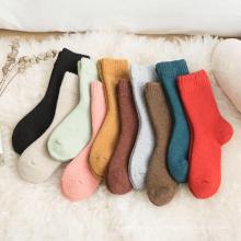 однотонные махровые женские носки из хлопка Warn Winter, толстые носки