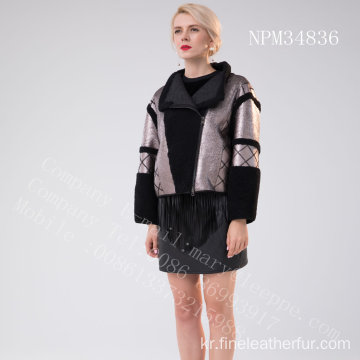 숙녀 짧은 스페인 Merino Shearling Jacket