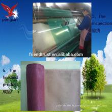 Shanxian anti mosquito products / Écrans de fibre bon marché et fine
