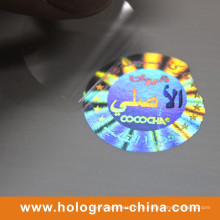 Easy Damage Hologramm Lasersicherheit Label Sticker