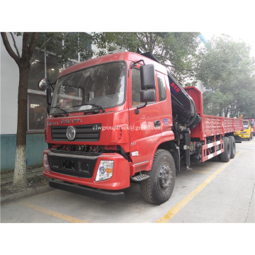 Dongfeng lorry-mounted crane with folded arm