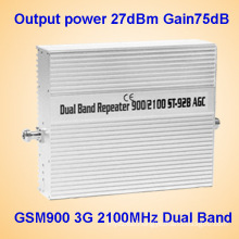 GSM WCDMA 900 2100MHz Dual Band Mobile Signal Booster