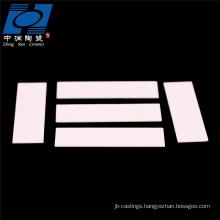 95 alumina ceramic small substrate plate