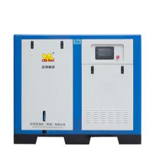 55KW 75HP Factory Hot Sale Air Screw Compressor Speed Air Compressor Low Pressure Ac Compressor Price