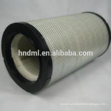 воздушный фильтр C21138 / 1, воздушный компрессор воздушный фильтр C21138 / 1, воздушный компрессор прецизионный фильтр