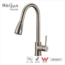 Haijun Mordern ISO 9001: 2008 Único mango ahorro de agua grifo de baño de latón