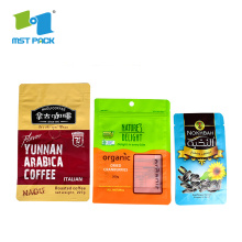 Customize Printed Zipper Bag For Packing Coffee Bag