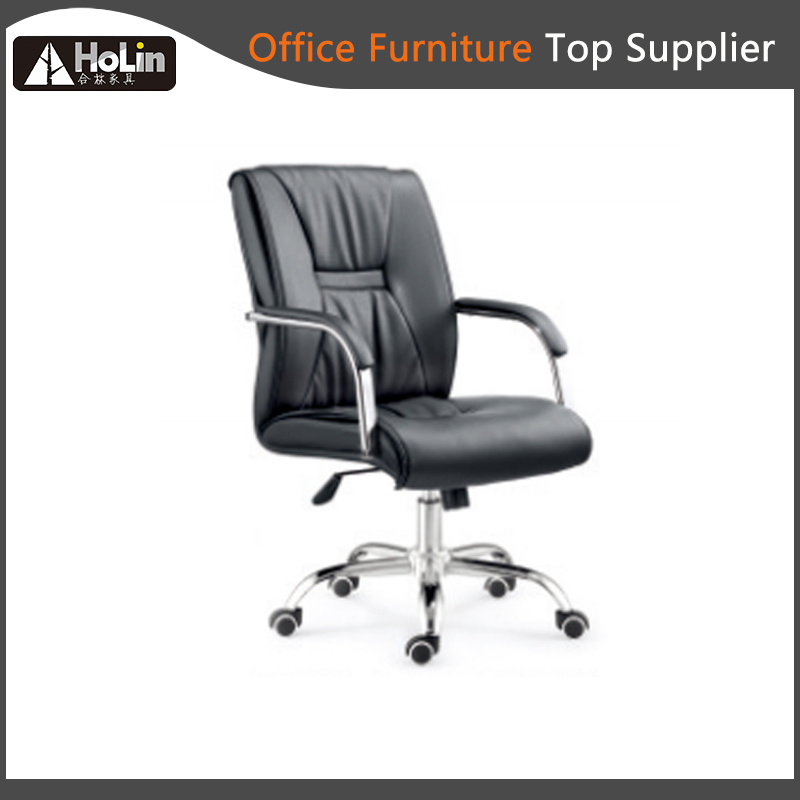 Leather Manager Executive Office Chair