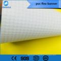 610 mesh Vinyl Banner of good ink absorbency material Fabricating for Indoor & outdoor advertising