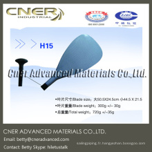 Paddle de kayak de fibre de carbone de nouvelle conception de qualité à vendre Skype: hiletustalk Whatsapp (Mobile): 008618764302218