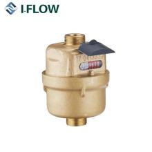 Brass Rotary Piston Type Volumetric Water Meter R160